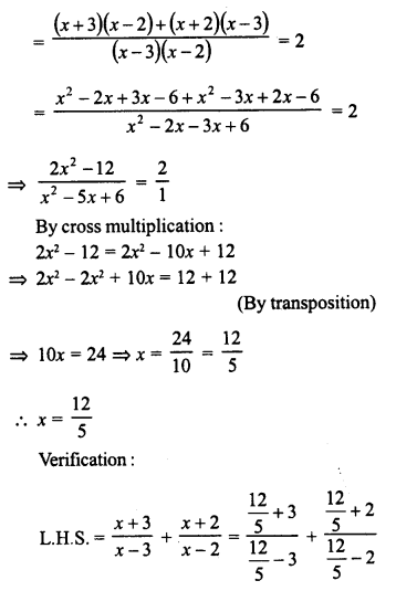 RD Sharma Class 8 Solutions Chapter 9 Linear Equations in One VariableEx 9.3 55