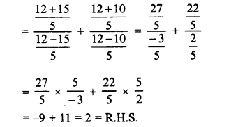 RD Sharma Class 8 Solutions Chapter 9 Linear Equations in One VariableEx 9.3 56