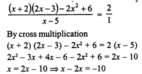 RD Sharma Class 8 Solutions Chapter 9 Linear Equations in One VariableEx 9.3 58