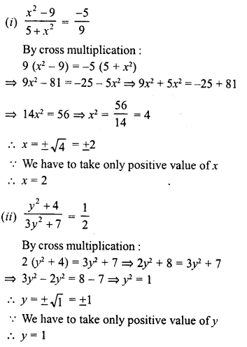 RD Sharma Class 8 Solutions Chapter 9 Linear Equations in One VariableEx 9.3 68