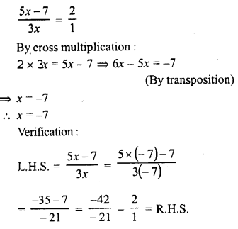 RD Sharma Class 8 Solutions Chapter 9 Linear Equations in One VariableEx 9.3 7