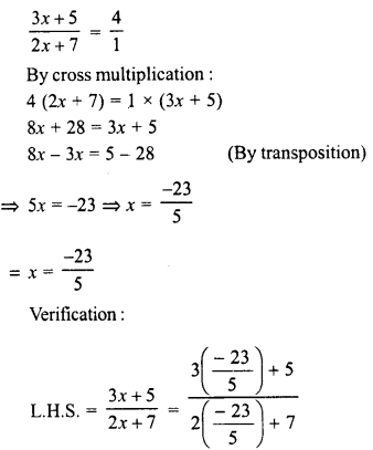 RD Sharma Class 8 Solutions Chapter 9 Linear Equations in One VariableEx 9.3 9