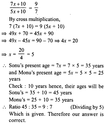 RD Sharma Class 8 Solutions Chapter 9 Linear Equations in One VariableEx 9.4 11