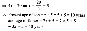RD Sharma Class 8 Solutions Chapter 9 Linear Equations in One VariableEx 9.4 12