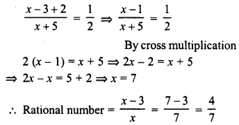 RD Sharma Class 8 Solutions Chapter 9 Linear Equations in One VariableEx 9.4 16