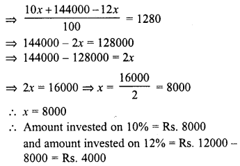 RD Sharma Class 8 Solutions Chapter 9 Linear Equations in One VariableEx 9.4 21
