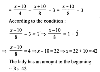 RD Sharma Class 8 Solutions Chapter 9 Linear Equations in One VariableEx 9.4 24