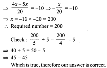 RD Sharma Class 8 Solutions Chapter 9 Linear Equations in One VariableEx 9.4 5