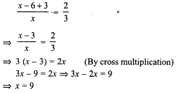 RD Sharma Class 8 Solutions Chapter 9 Linear Equations in One VariableEx 9.4 7