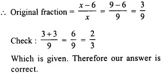 RD Sharma Class 8 Solutions Chapter 9 Linear Equations in One VariableEx 9.4 8