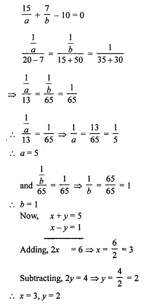 RS Aggarwal Class 10 Solutions Chapter 3 Linear equations in two variables Ex 3C 12