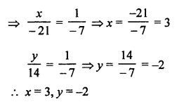 RS Aggarwal Class 10 Solutions Chapter 3 Linear equations in two variables Ex 3C 2