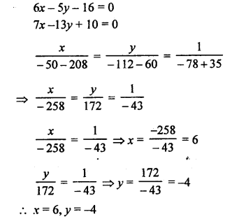 RS Aggarwal Class 10 Solutions Chapter 3 Linear equations in two variables Ex 3C 4