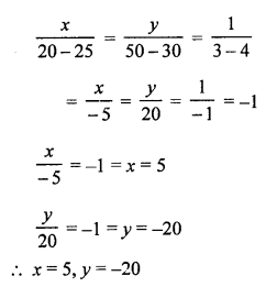 RS Aggarwal Class 10 Solutions Chapter 3 Linear equations in two variables Ex 3C 5