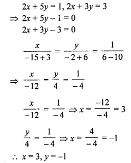 RS Aggarwal Class 10 Solutions Chapter 3 Linear equations in two variables Ex 3C 6