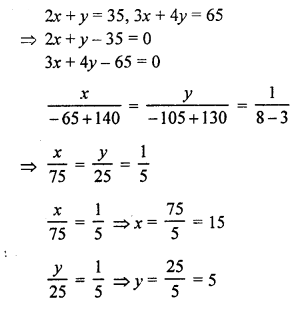 RS Aggarwal Class 10 Solutions Chapter 3 Linear equations in two variables Ex 3C 7