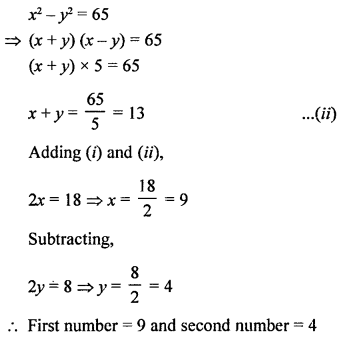 RS Aggarwal Class 10 Solutions Chapter 3 Linear equations in two variables Ex 3F 10
