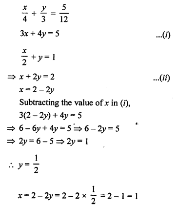 RS Aggarwal Class 10 Solutions Chapter 3 Linear equations in two variables Ex 3F 14