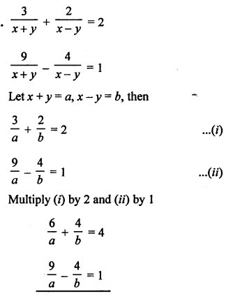 RS Aggarwal Class 10 Solutions Chapter 3 Linear equations in two variables Ex 3F 22
