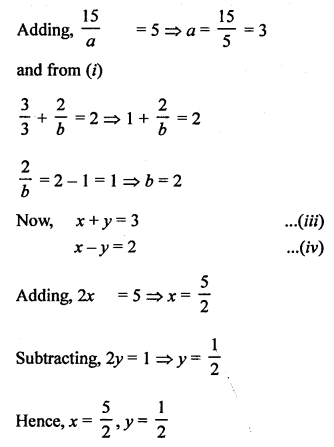RS Aggarwal Class 10 Solutions Chapter 3 Linear equations in two variables Ex 3F 23