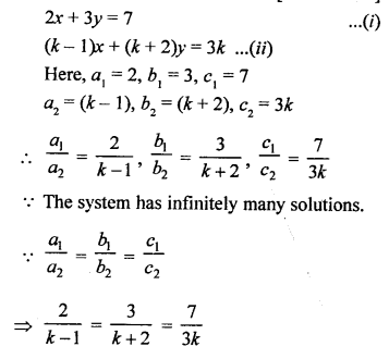 RS Aggarwal Class 10 Solutions Chapter 3 Linear equations in two variables Ex 3F 3