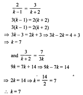 RS Aggarwal Class 10 Solutions Chapter 3 Linear equations in two variables Ex 3F 4