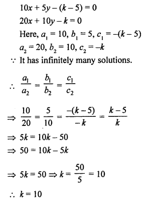 RS Aggarwal Class 10 Solutions Chapter 3 Linear equations in two variables Ex 3F 5