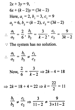 RS Aggarwal Class 10 Solutions Chapter 3 Linear equations in two variables Ex 3F 6