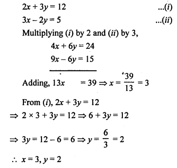 RS Aggarwal Class 10 Solutions Chapter 3 Linear equations in two variables MCQS 1