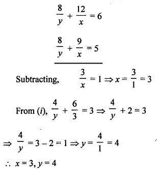 RS Aggarwal Class 10 Solutions Chapter 3 Linear equations in two variables MCQS 10