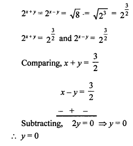 RS Aggarwal Class 10 Solutions Chapter 3 Linear equations in two variables MCQS 12