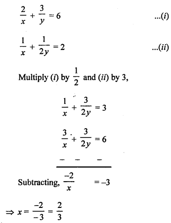 RS Aggarwal Class 10 Solutions Chapter 3 Linear equations in two variables MCQS 13
