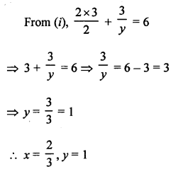 RS Aggarwal Class 10 Solutions Chapter 3 Linear equations in two variables MCQS 14