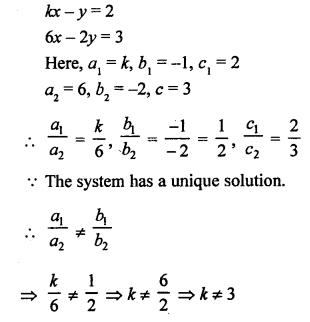 RS Aggarwal Class 10 Solutions Chapter 3 Linear equations in two variables MCQS 15