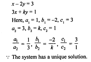 RS Aggarwal Class 10 Solutions Chapter 3 Linear equations in two variables MCQS 16