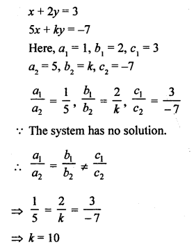RS Aggarwal Class 10 Solutions Chapter 3 Linear equations in two variables MCQS 18