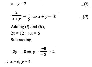RS Aggarwal Class 10 Solutions Chapter 3 Linear equations in two variables MCQS 2