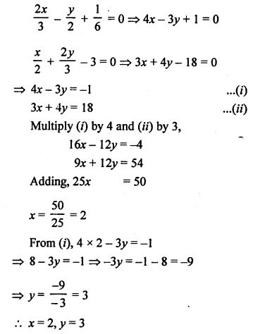 RS Aggarwal Class 10 Solutions Chapter 3 Linear equations in two variables MCQS 3