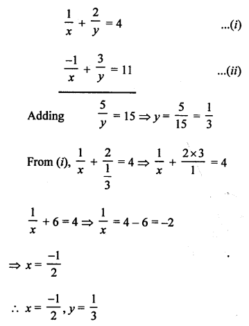 RS Aggarwal Class 10 Solutions Chapter 3 Linear equations in two variables MCQS 4