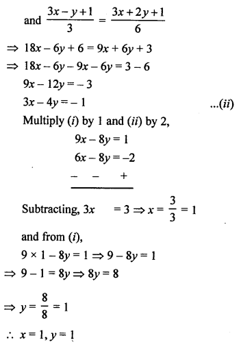 RS Aggarwal Class 10 Solutions Chapter 3 Linear equations in two variables MCQS 6