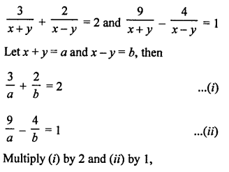 RS Aggarwal Class 10 Solutions Chapter 3 Linear equations in two variables MCQS 7