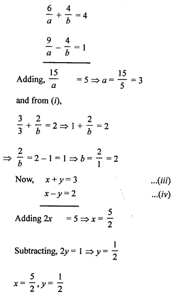 RS Aggarwal Class 10 Solutions Chapter 3 Linear equations in two variables MCQS 8