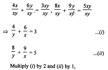 RS Aggarwal Class 10 Solutions Chapter 3 Linear equations in two variables MCQS 9