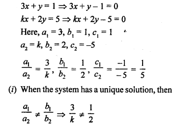 RS Aggarwal Class 10 Solutions Chapter 3 Linear equations in two variables Test Yourself 14