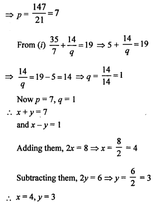 RS Aggarwal Class 10 Solutions Chapter 3 Linear equations in two variables Test Yourself 21