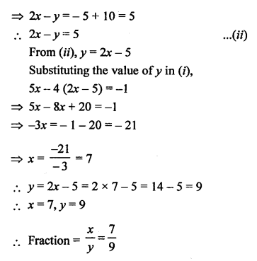 RS Aggarwal Class 10 Solutions Chapter 3 Linear equations in two variables Test Yourself 23