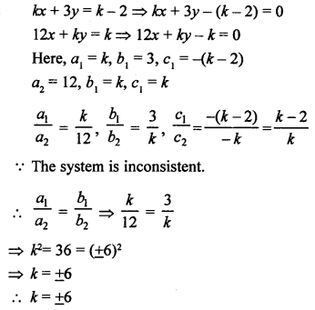 RS Aggarwal Class 10 Solutions Chapter 3 Linear equations in two variables Test Yourself 7