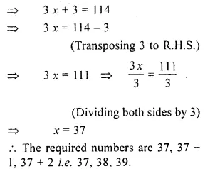 RS Aggarwal Class 6 Solutions Chapter 9 Linear Equations in One Variable Ex 9C Q4.1