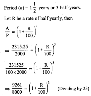 lass 8 Solutions Chapter 14 Compound InterestEx 14.3 22