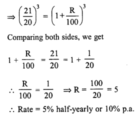 lass 8 Solutions Chapter 14 Compound InterestEx 14.3 23